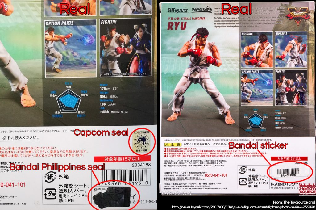 Two examples of the back of the packaging of the offcial S.H. Figurarts Ryu, showing the presence of the Capcom seal, Bandai seal, and Bandai product code