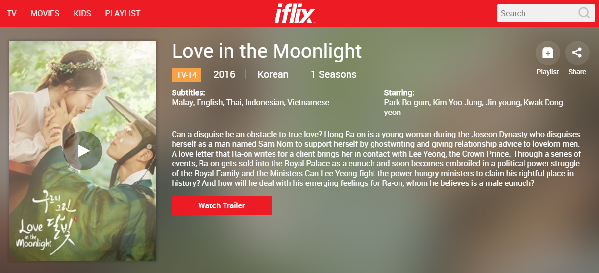 is-it-fake com DVD: Love in the Moonlight (Philippines) - is