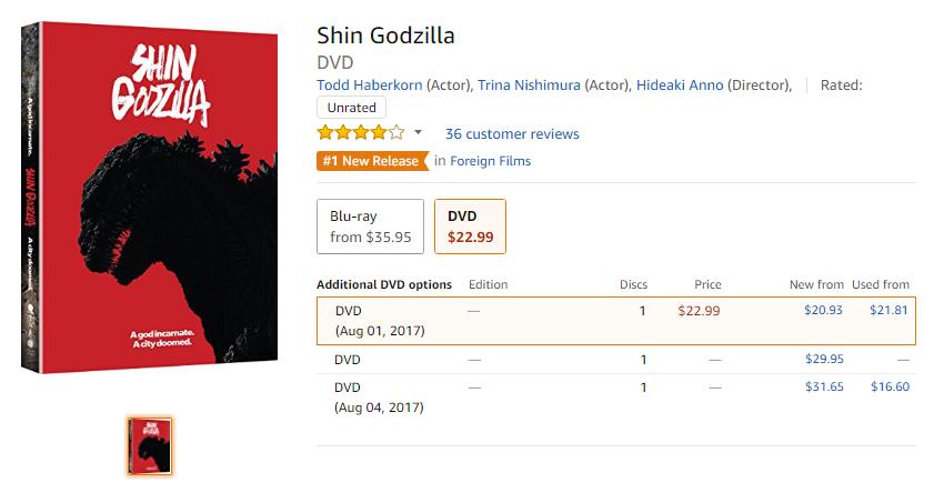 Godzilla Resurgence German