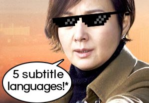 5 Subtitles Languages... Too Bad They're All in Chinese!