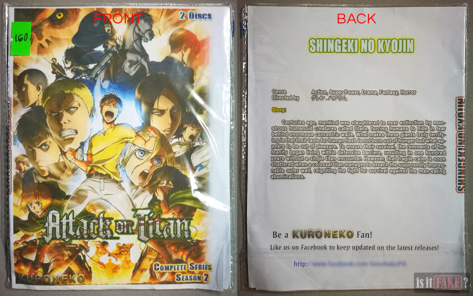 The packaging of the bootleg DVD from the front and the back