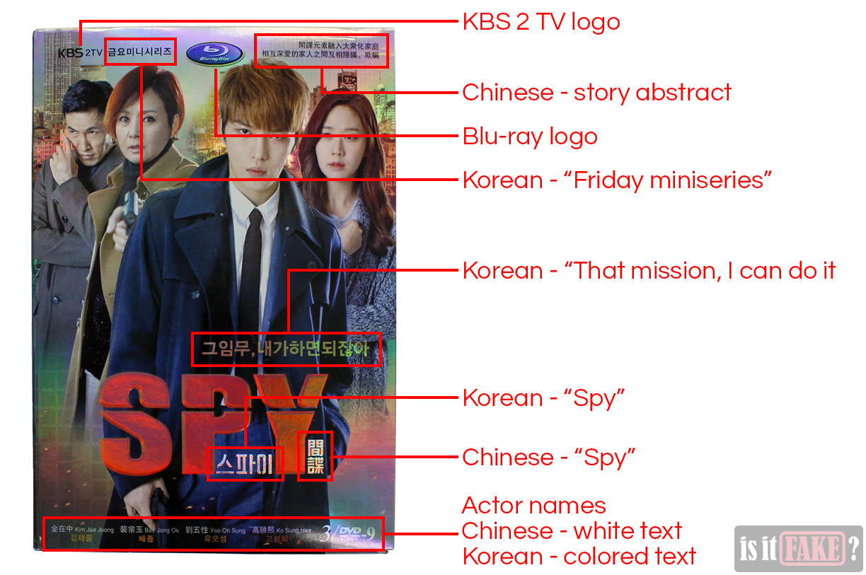 Fake SPY DVD front cover, with focus on Korean, Chinese, and English text