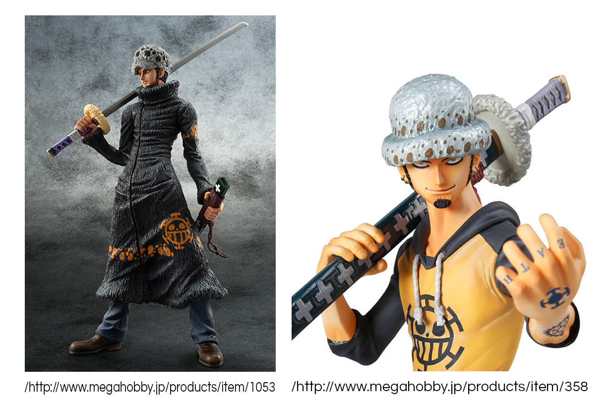 Trafalgar Law figures from Megahouse