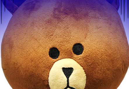Sad brown bear