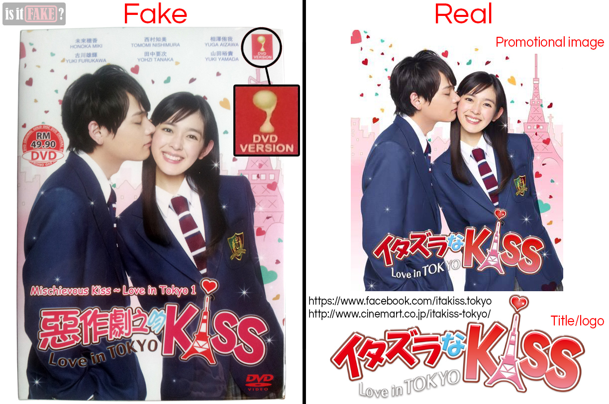 is-it-fake com DVD: Mischievous Kiss: Love in Tokyo (China/Malaysia