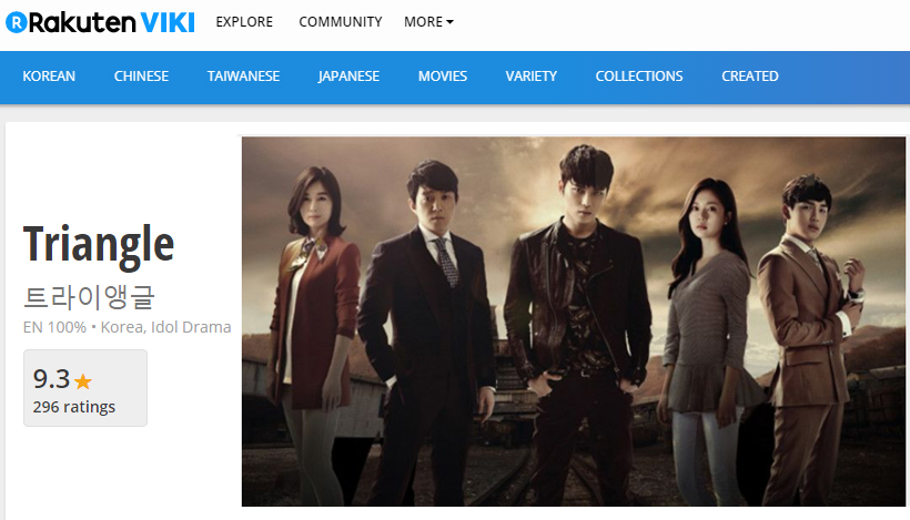 A screencap of Triangle on legit video on demand service Viki