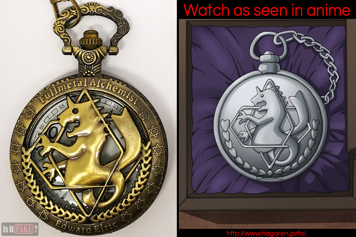 Side-by-side comparison between fake Fullmetal Alchemist pocket watch and pocket watch as featured in anime