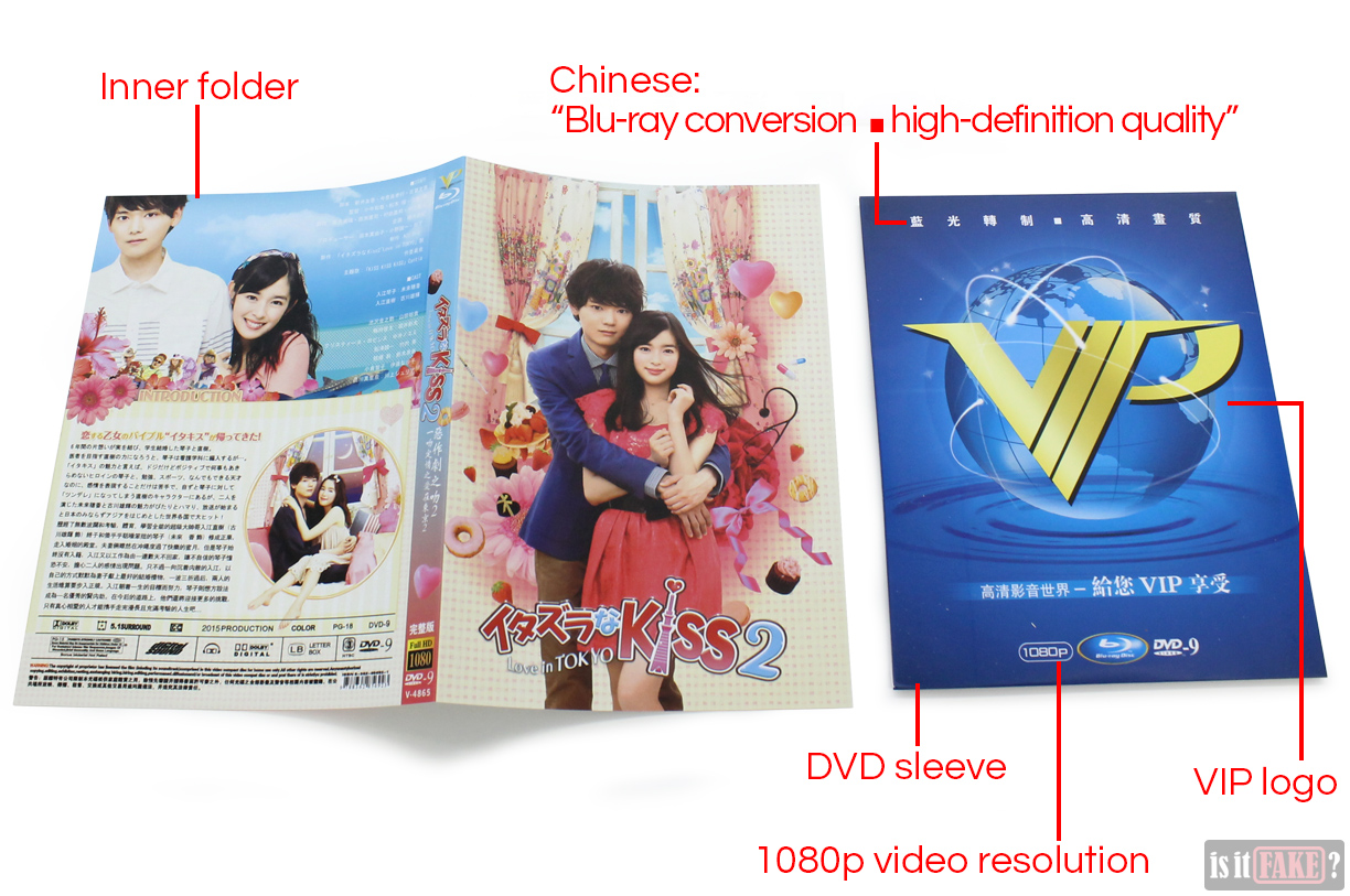 Inner folder of fake Mischievous Kiss 2: Love in Tokyo DVD set, opened and spread out to reveal exterior side, and blue DVD sleeve with front side shown