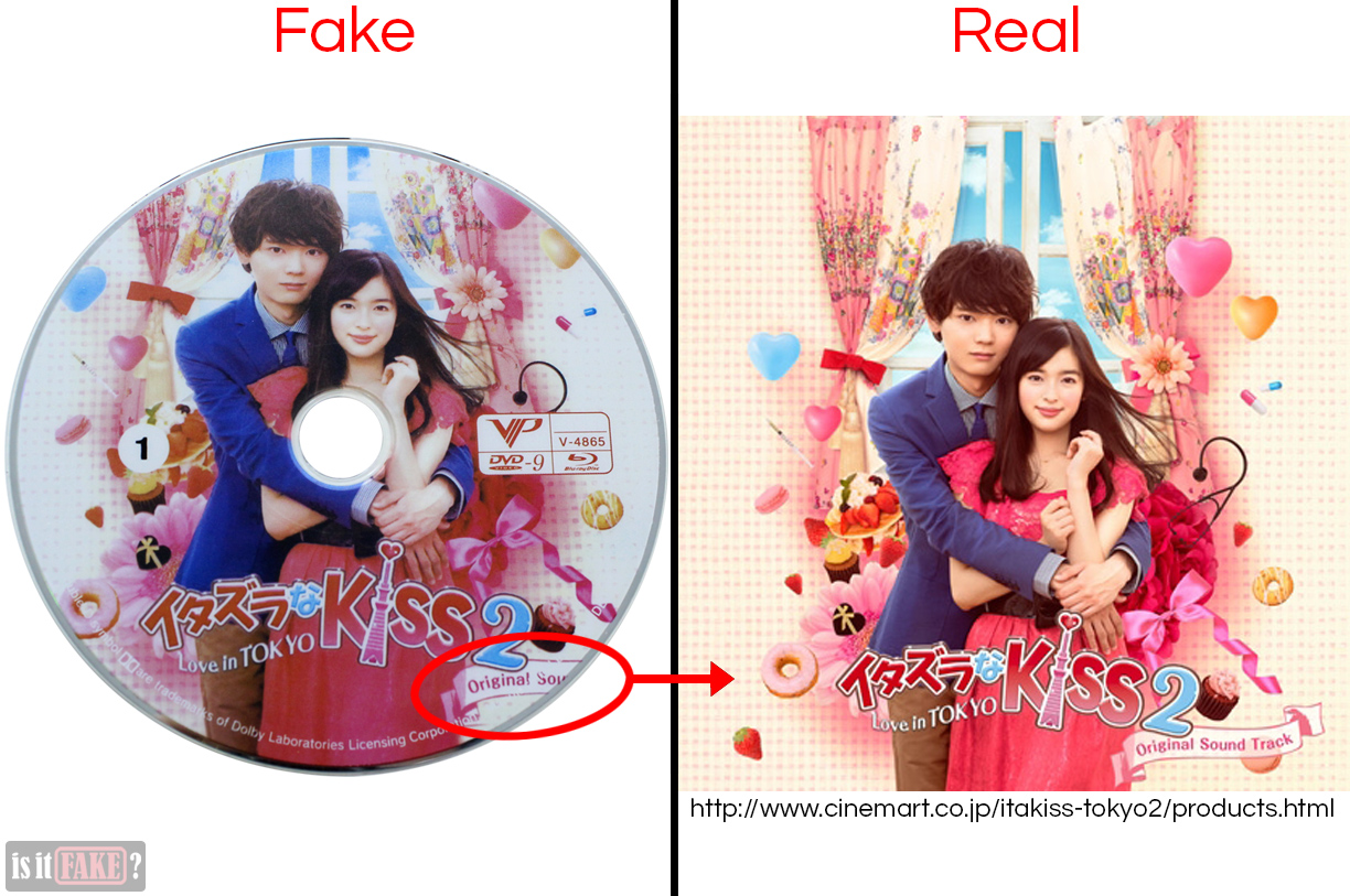 is-it-fake com DVD: Mischievous Kiss 2: Love in Tokyo (China