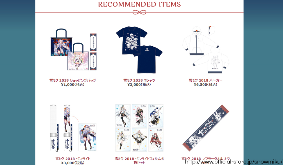 Official Hatsune Miku merchandise on Snow Miku 2018 website