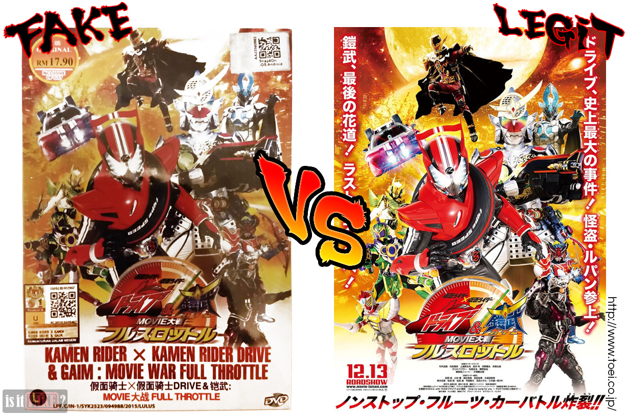 Pirated Kamen Rider × Kamen Rider Drive & Gaim: Movie War Full Throttle DVD in box, next to official poster of movie