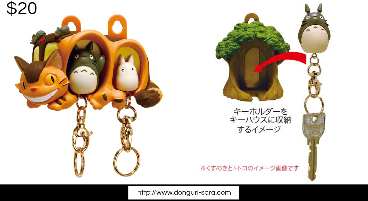 Official My Neighbor Totoro keychains and keychain holder set on Donguri