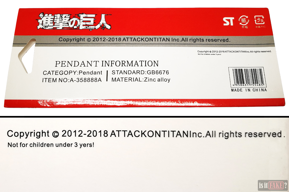 Back of fake Attack on Titan basement key pendant's packaging, without plastic shell