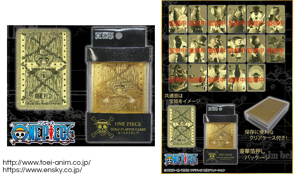 Official gold One Piece playing cards from Ensky