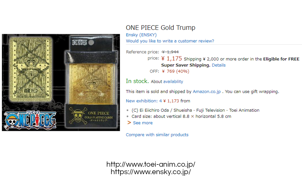 Official gold One Piece playing cards from Ensky on Amazon