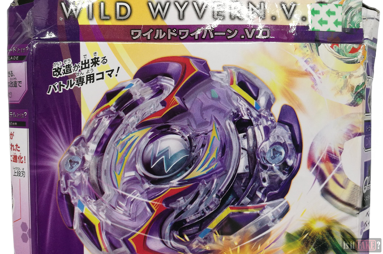 Close-up of fake Beyblade's box, central front side