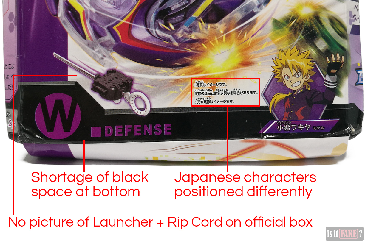 Close-up of fake Beyblade's box, lower front side