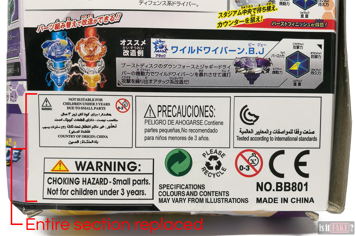 Close-up of fake Beyblade's box, lower back side