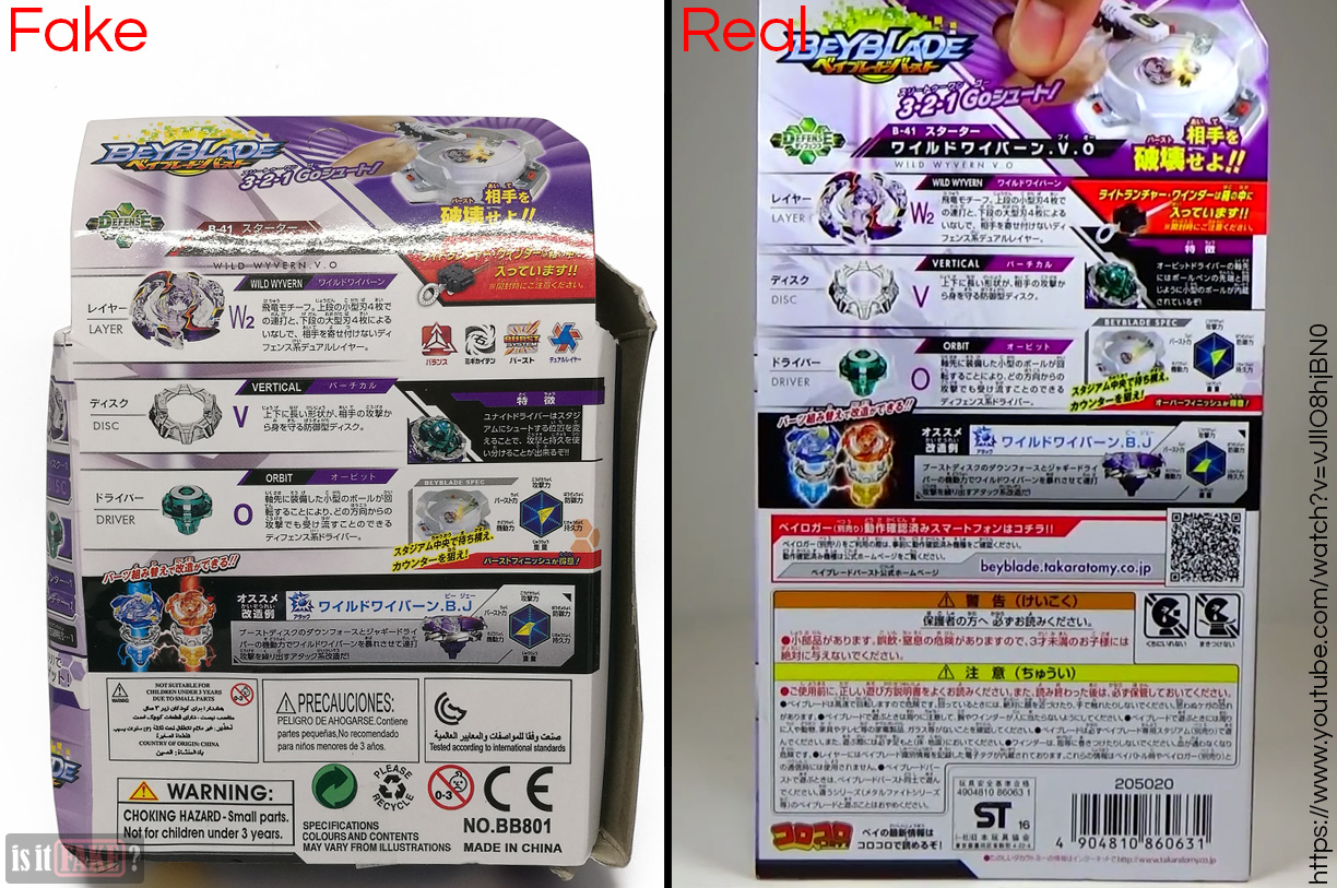Fake vs. official Beyblade Burst B-41 Wild Wyvern V.O box, back side