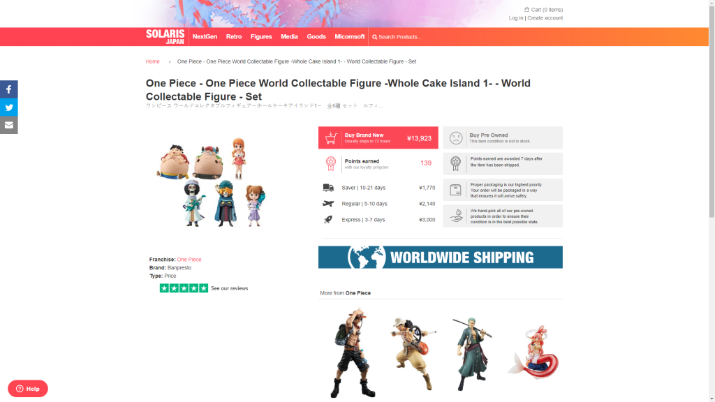 is-it-fake com Banpresto World Collectable Figure: Whole
