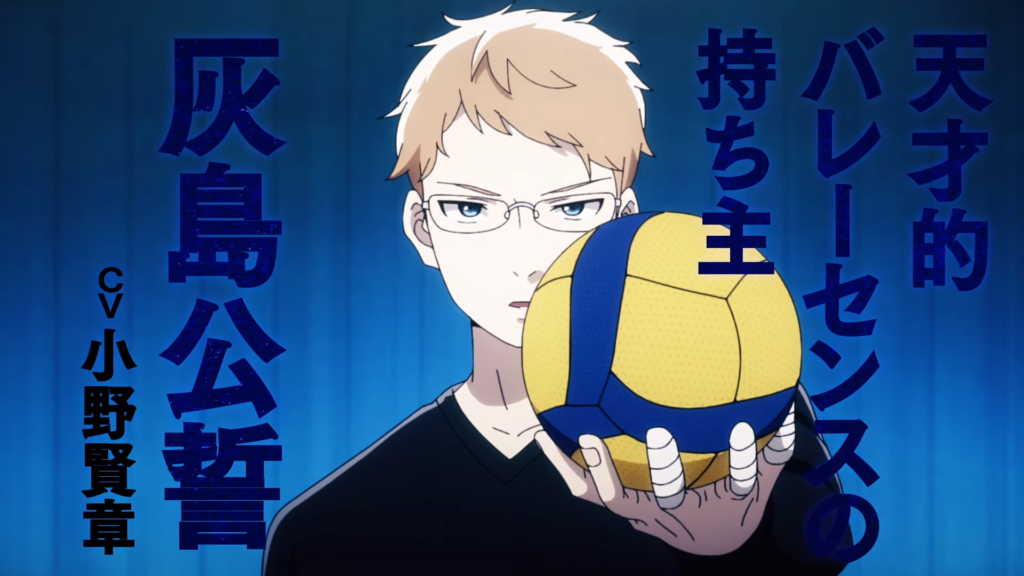 2.43: Seiin High School Boys Volleyball Team Episode 2 - Updates!!